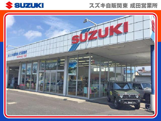 スズキ自販関東 成田営業所の店舗画像