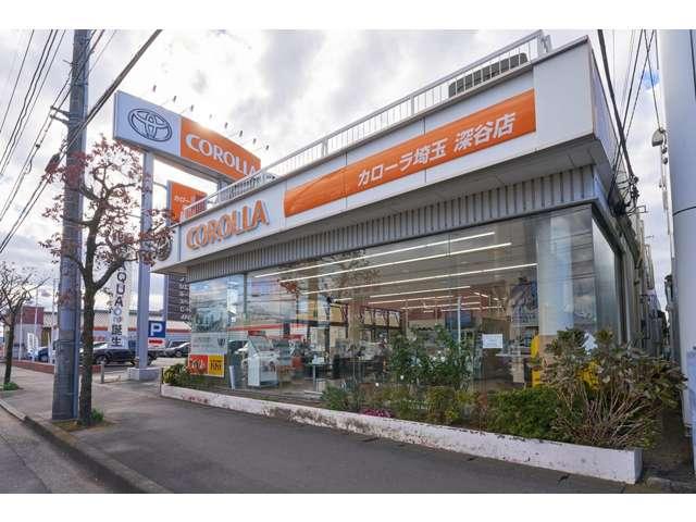 [埼玉県]トヨタカローラ埼玉 深谷店
