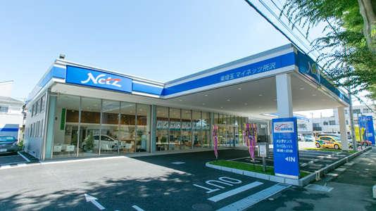 [埼玉県]ネッツトヨタ東埼玉 Uネッツ所沢
