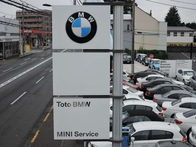 Toto BMW BMW Premium Selection 東大和写真
