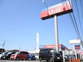 [神奈川県]日産プリンス神奈川販売 U−Cars相模原店