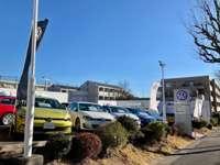 Volkswagenあざみ野 認定中古車センター