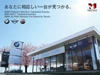 Nicole BMW BMW Premium Selection 横浜港北