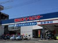 兵庫県尼崎市に【朝日オートセンター】の2号店としてオープンいたしました☆