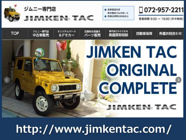 JIMKEN TAC紹介画像