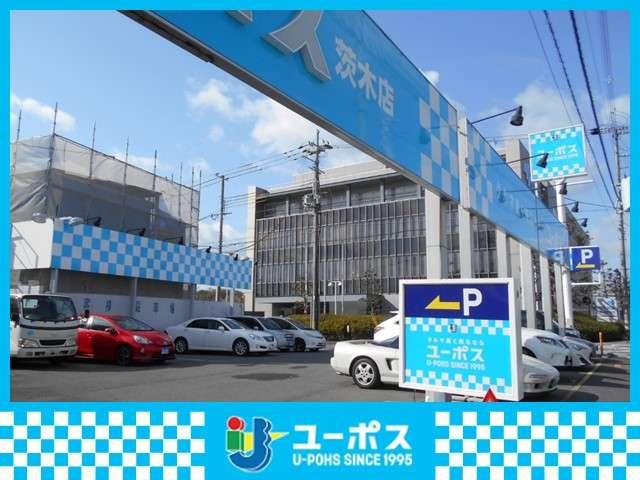 ユーポス 茨木店の店舗画像
