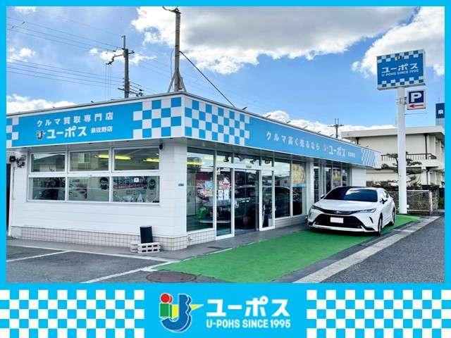 ユーポス 泉佐野店の店舗画像