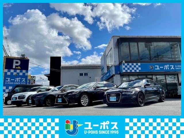 ユーポス 外環寝屋川店の店舗画像