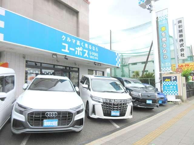 ユーポス 守口店の店舗画像