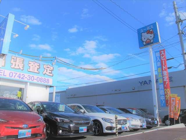 ユーポス 奈良店写真