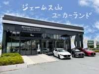 創業80周年の神戸マツダ!新車、中古車共にお気軽にご相談ください☆★