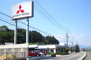 京都三菱自動車販売(株) 福知山店の店舗画像