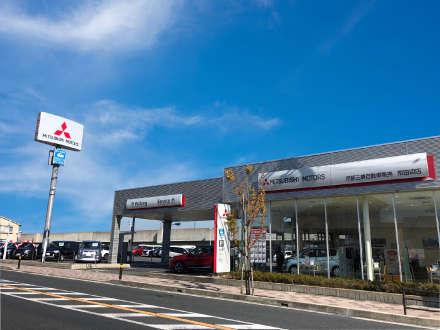 京都三菱自動車販売(株) クリーンカー京田辺の店舗画像