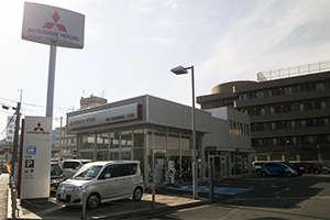 京都三菱自動車販売(株) 乙訓店の店舗画像