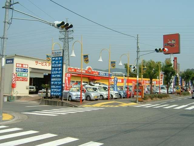 オニキス高槻店 (有)北大阪中古車センター の店舗画像