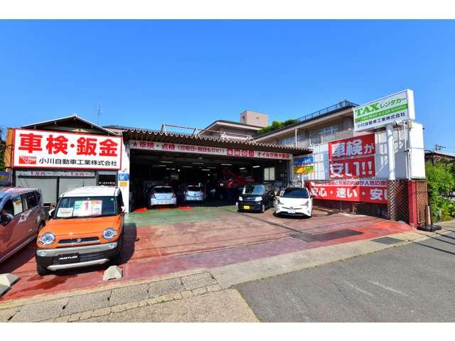 TAX桂 本社の店舗画像