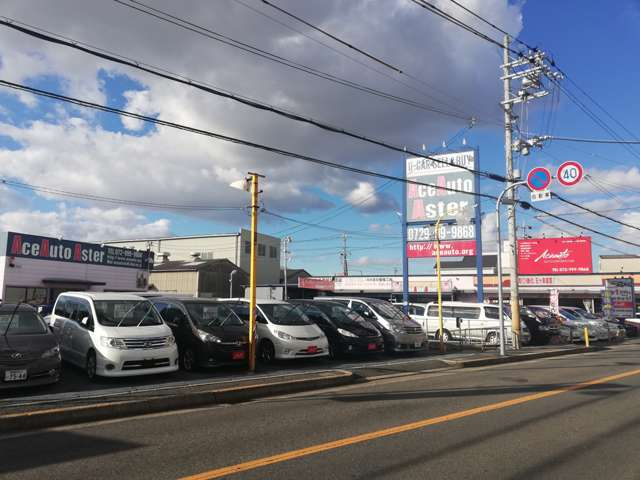 エースオート Asterの店舗画像