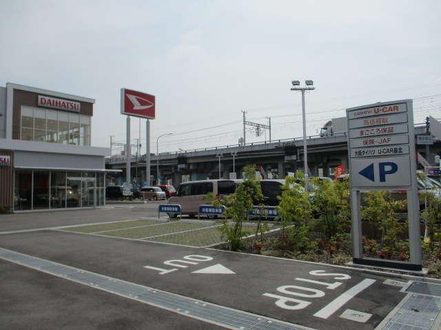 大阪ダイハツ販売(株) カーメイトおおとりの店舗画像