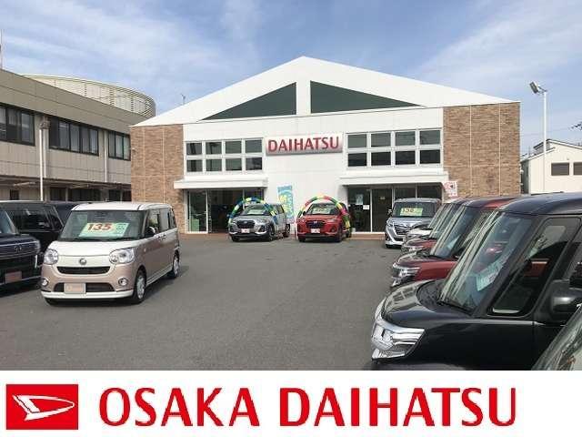 大阪ダイハツ販売(株) カーメイト寝屋川の店舗画像