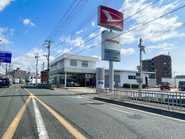 大阪ダイハツ販売(株) カーメイト吹田の店舗画像