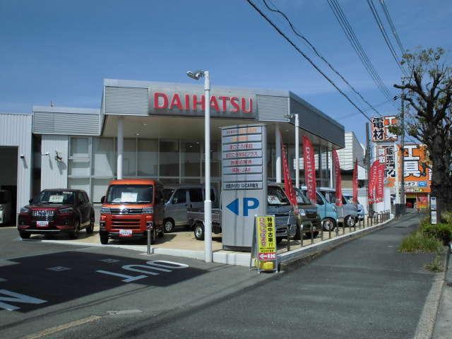 大阪ダイハツ販売(株) カーメイト枚方の店舗画像