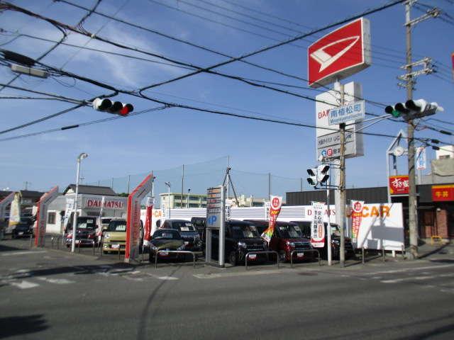 大阪ダイハツ販売(株) カーメイト八尾の店舗画像