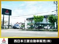 三菱認定中古車第3者鑑定書付車もゾクゾク増加中!購入後も安心な三菱へ!