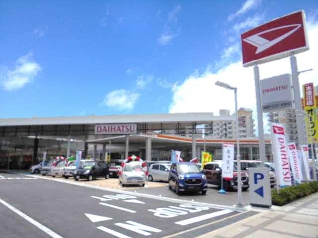 京都ダイハツ販売(株) U−CAR木津川の店舗画像