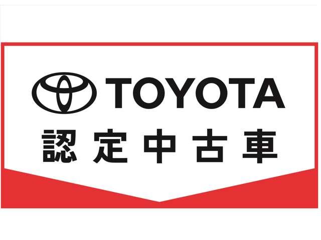 [兵庫県]兵庫トヨタ自動車(株) マイカーランド藤原台