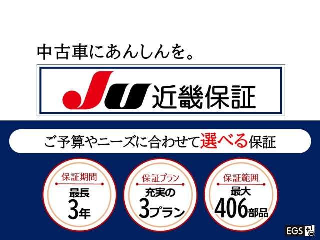 (株)カントリー自動車 本店紹介画像