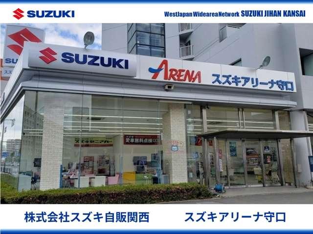 (株)スズキ自販関西 スズキアリーナ守口の店舗画像