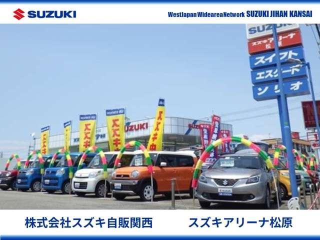 (株)スズキ自販関西 スズキアリーナ松原の店舗画像