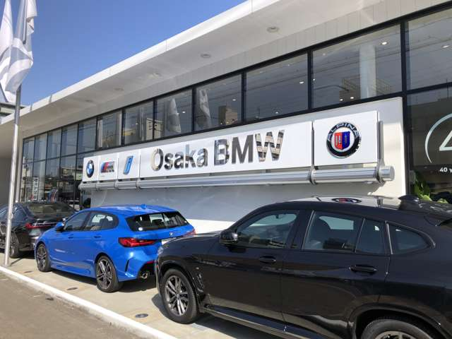 Osaka BMW BMW Premium Selection 城東鶴見の店舗画像