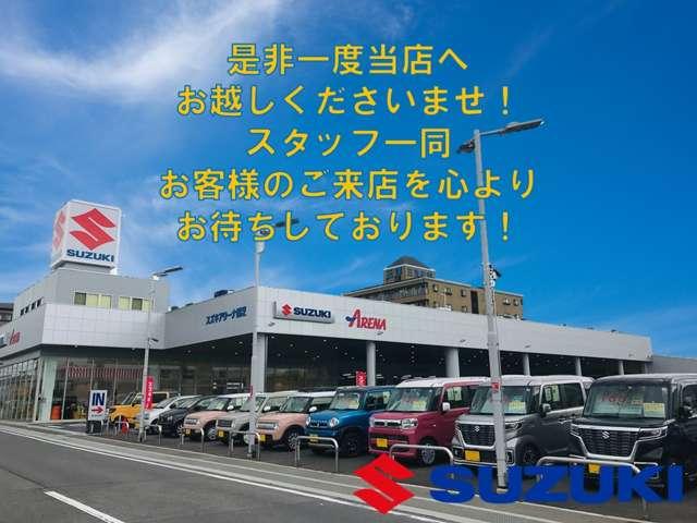(株)スズキ自販奈良 スズキアリーナ香芝/U'sステーション香芝の店舗画像