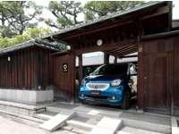 日本初のスマート専売店が京都にオープン。
