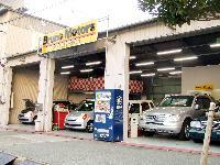 京セラドーム大阪近くに店舗を構えております。販売から整備までお任せ下さい。