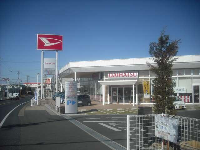 兵庫ダイハツ販売(株) U−CAR土山の店舗画像