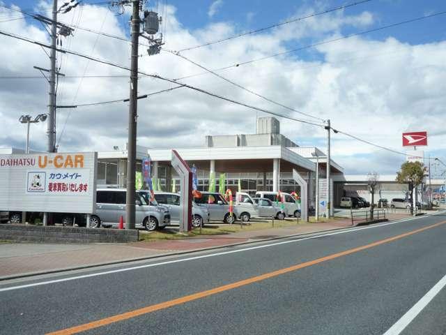 兵庫ダイハツ販売(株) U−CAR太子の店舗画像