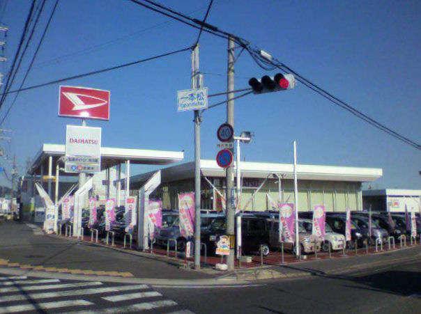 兵庫ダイハツ販売(株) U−CAR市川橋の店舗画像