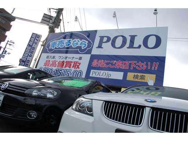 POLO CO.,LTD. の店舗画像