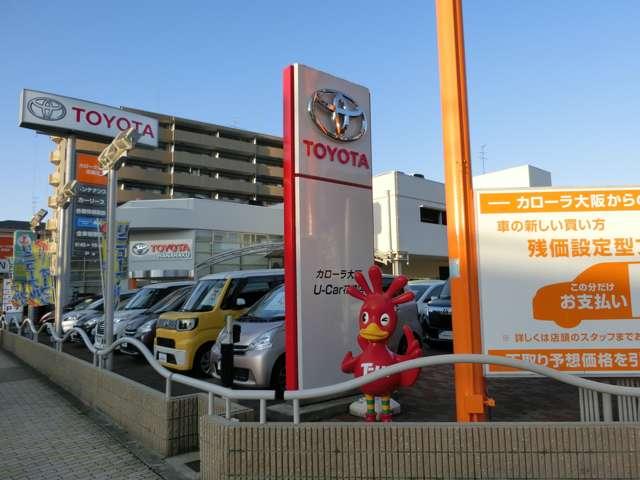 トヨタカローラ大阪(株) U−Car花博店の店舗画像
