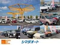 シマダオート 橿原店 メイン画像