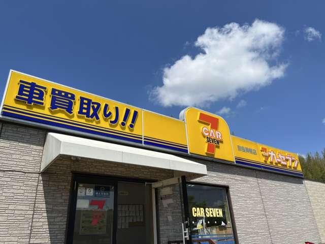カーセブン 奈良押熊店の店舗画像