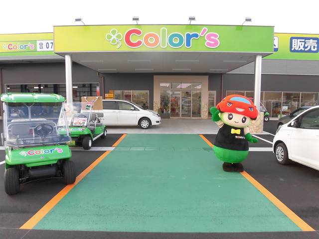 color's イオンタウン湖南店の店舗画像