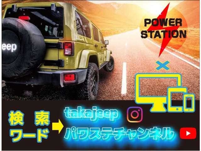 [大阪府]POWER STATION