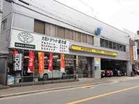 当社はトヨタの新車を始めとした国産車から輸入車に至るまで幅広く取り扱っております
