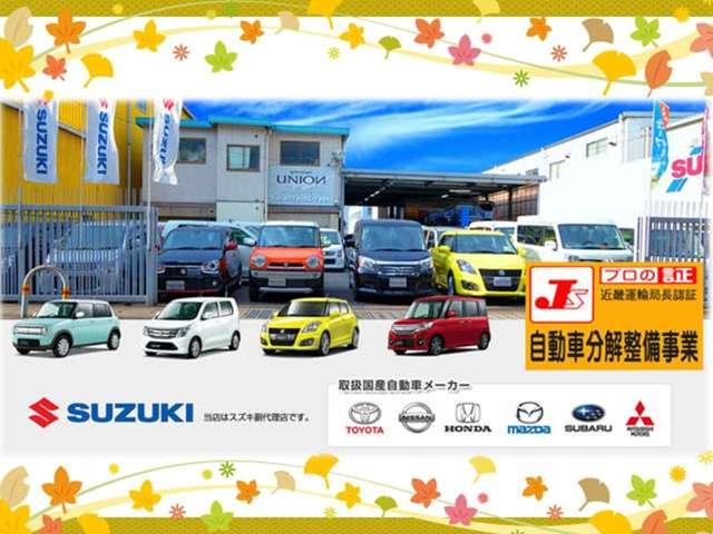 ガレージユニオン の店舗画像
