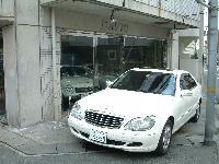 お探しのメルセデスがきっと見つかる!高品質車両をお求め安い価格でご提供します。