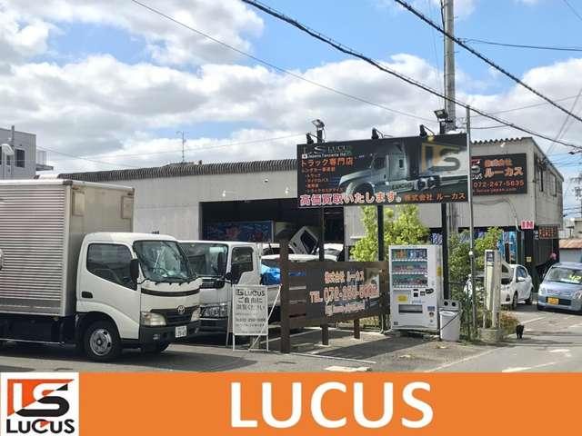 株式会社LUCUS 石原店 の店舗画像