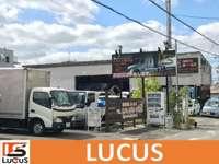 株式会社LUCUS 石原店